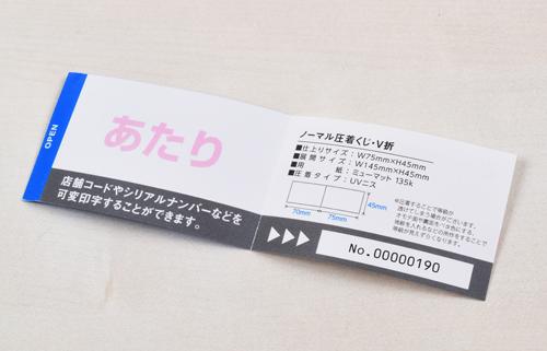 attyaku03