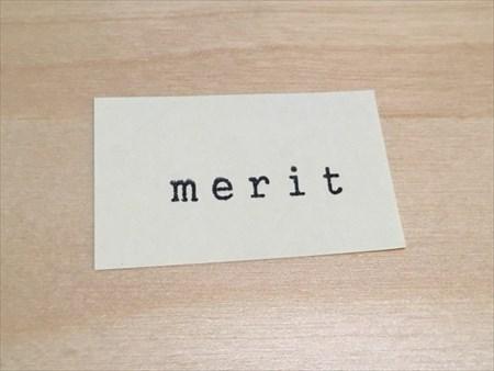 宛名印字を依頼するメリット