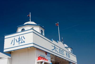 きれいな青空と白い建物。看板にはお客様の名前が入ります。
