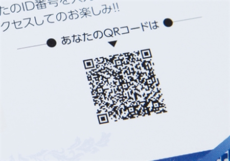 QRコードなどを使ってオフラインとオンラインをつなぐ仕掛けを作ります。